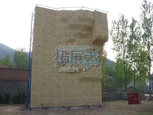 河南省洛阳市洛河明珠景